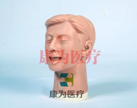 眼科缝合练习模型,眼部受伤缝合训练模型
