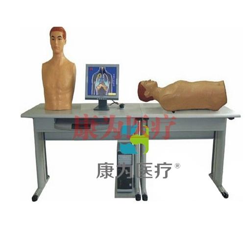 """""""康为医疗""""心肺检查和腹部检查教学系统(学生机)"""