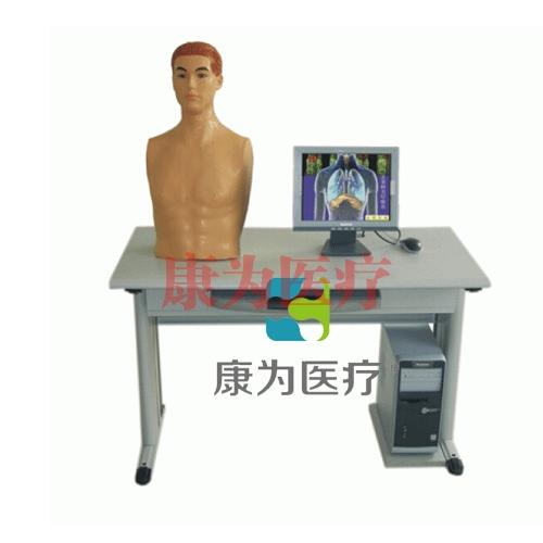 """""""康为医疗""""智能化心肺检查教学系统(教师主控机)"""