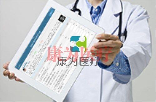 【康为医疗】OSCE考试智能化管理平台