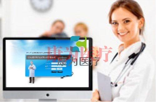【康为医疗】住院医师规范化培训教学管理系统