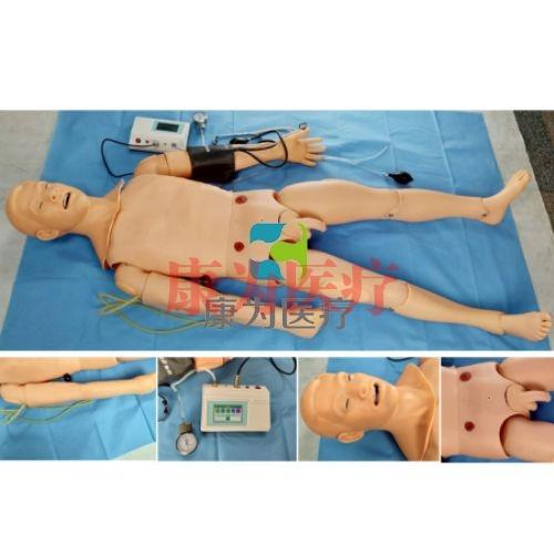 """""""康为医疗""""有机磷农药中毒急救模型,有机磷中毒急救标准化病人(带智能血压考核系统)"""