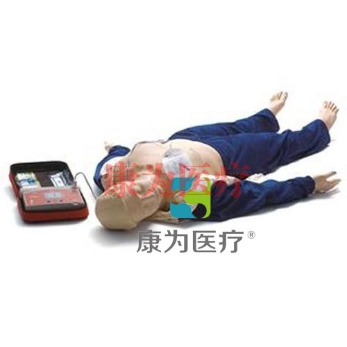 """""""Laerdal""""AED复苏安妮 显示器和电脑报告仪"""