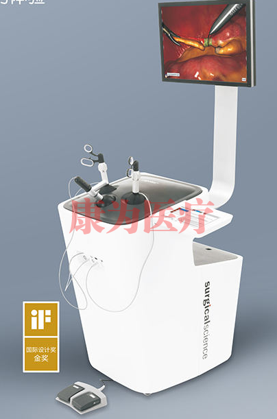 LAPSIM腹腔镜手术模拟器瑞典王牌腔镜模拟器