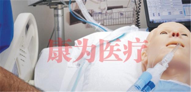 太仓急救医学模型Emergency