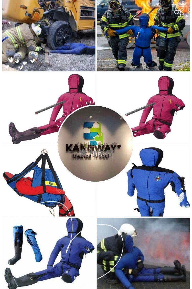 """""""康为医疗"""" 消防、地震、特警、交通事故、生命探测救援培训模拟人(带截肢CPR训练)"""